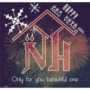 Logo Nisah's Home Happy New Year 2014